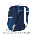 Рюкзак городской Granite Gear Champ 29 Midnight Blue/Enamel Blue/Chromium