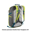 Рюкзак городской Granite Gear Voyageurs 29 White/Basalt/Stratos