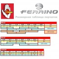 Перчатки Ferrino Shadow S (6.5-7.5)