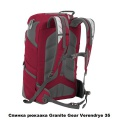 Рюкзак городской Granite Gear Verendrye 35 Rodin/Black/Ember Orange