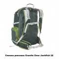 Рюкзак городской Granite Gear Jackfish 38 RedRock/Chromium