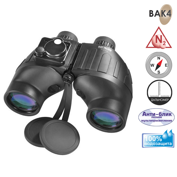 Купить Бинокль Barska Battalion 7x50 WP/RT/Compass Illuminated Refurbished